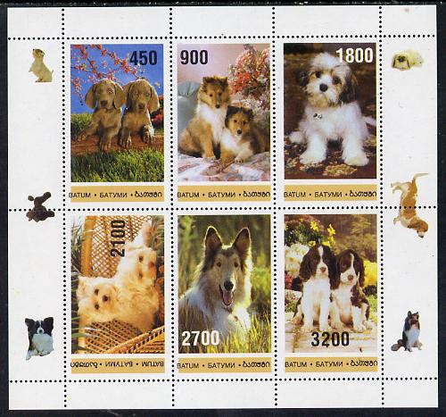 Batum 1996 Dogs perf sheet containing 6 values unmounted mint
