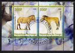 Congo 2008 Wild Horses perf sheetlet containing 2 values fine cto used