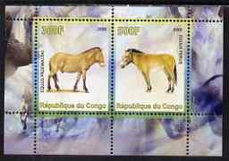 Congo 2008 Wild Horses perf sheetlet containing 2 values unmounted mint
