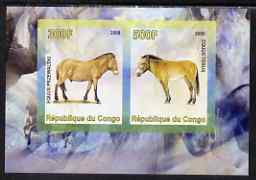 Congo 2008 Wild Horses imperf sheetlet containing 2 values unmounted mint