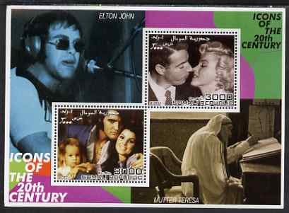 Somalia 2001 Icons of the 20th Century #10 - Elvis & Marilyn perf sheetlet containing 2 values with Elton John & Mother Teresa in background unmounted mint. Note this item is privately produced and is offered purely on its thematic appeal