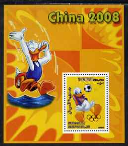 Somalia 2006 Beijing Olympics (China 2008) #01 - Donald Duck Sports - Football & Diving perf souvenir sheet unmounted mint with Olympic Rings overprinted on stamp