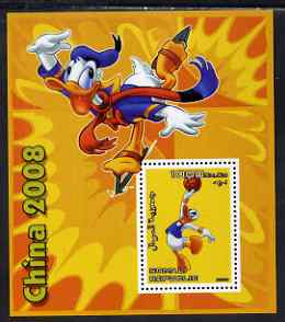 Somalia 2006 Beijing Olympics (China 2008) #02 - Donald Duck Sports - Basketball & Ice Skating perf souvenir sheet unmounted mint. Note this item is privately produced and is offered purely on its thematic appeal