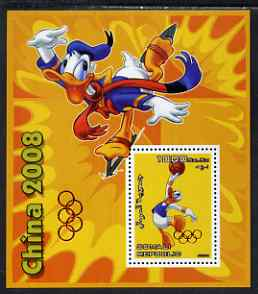 Somalia 2006 Beijing Olympics (China 2008) #02 - Donald Duck Sports - Basketball & Ice Skating perf souvenir sheet unmounted mint with Olympic Rings overprinted on stamp ...