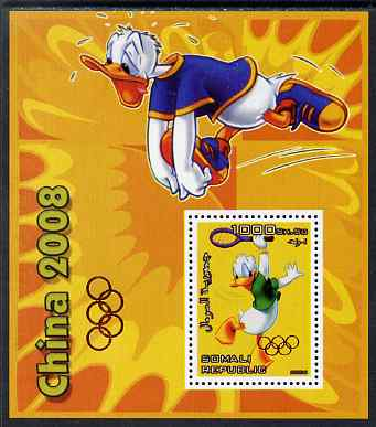Somalia 2006 Beijing Olympics (China 2008) #04 - Donald Duck Sports - Running & Tennis perf souvenir sheet unmounted mint with Olympic Rings overprinted on stamp and in margin at lower left