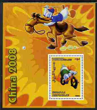 Somalia 2006 Beijing Olympics (China 2008) #05 - Donald Duck Sports - Cycling & Polo perf souvenir sheet unmounted mint. Note this item is privately produced and is offered purely on its thematic appeal