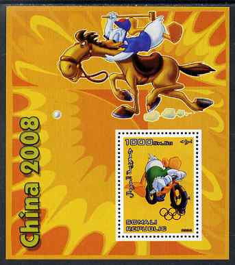 Somalia 2006 Beijing Olympics (China 2008) #05 - Donald Duck Sports - Cycling & Polo perf souvenir sheet unmounted mint with Olympic Rings overprinted on stamp