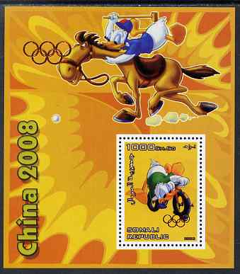 Somalia 2006 Beijing Olympics (China 2008) #05 - Donald Duck Sports - Cycling & Polo perf souvenir sheet unmounted mint with Olympic Rings overprinted on stamp and in margin at upper left