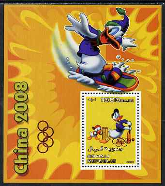 Somalia 2006 Beijing Olympics (China 2008) #06 - Donald Duck Sports - Cricket & Surf Boarding perf souvenir sheet unmounted mint with Olympic Rings overprinted on stamp and in margin at lower left