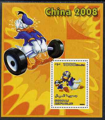 Somalia 2006 Beijing Olympics (China 2008) #07 - Donald Duck Sports - Weightlifting & American Football perf souvenir sheet unmounted mint. Note this item is privately pr...