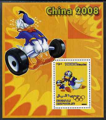 Somalia 2006 Beijing Olympics (China 2008) #07 - Donald Duck Sports - Weightlifting & American Football perf souvenir sheet unmounted mint with Olympic Rings overprinted on stamp