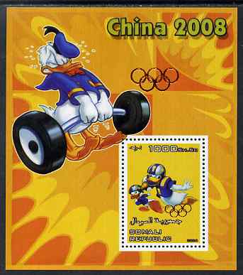 Somalia 2006 Beijing Olympics (China 2008) #07 - Donald Duck Sports - Weightlifting & American Football perf souvenir sheet unmounted mint with Olympic Rings overprinted ...