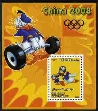 Somalia 2006 Beijing Olympics (China 2008) #07 - Donald Duck Sports - Weightlifting & American Football perf souvenir sheet unmounted mint. Note this item is privately produced and is offered purely on its thematic appeal with Olympic Rings overprinted in margin at upper right
