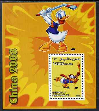 Somalia 2006 Beijing Olympics (China 2008) #08 - Donald Duck Sports - Field Hockey & Ice Hockey perf souvenir sheet unmounted mint. Note this item is privately produced and is offered purely on its thematic appeal
