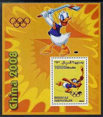 Somalia 2006 Beijing Olympics (China 2008) #08 - Donald Duck Sports - Field Hockey & Ice Hockey perf souvenir sheet unmounted mint with Olympic Rings overprinted on stamp and in margin at upper left