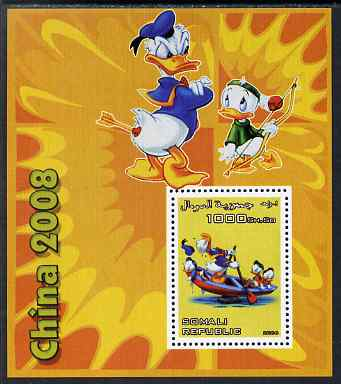 Somalia 2006 Beijing Olympics (China 2008) #09 - Donald Duck Sports - Archery & Rowing perf souvenir sheet unmounted mint. Note this item is privately produced and is offered purely on its thematic appeal
