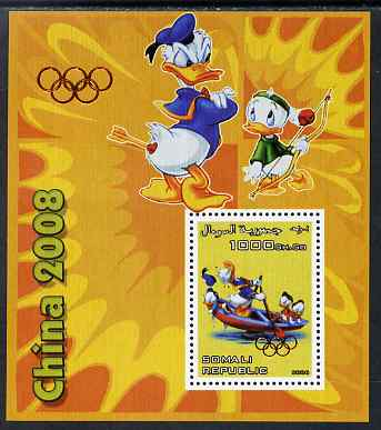 Somalia 2006 Beijing Olympics (China 2008) #09 - Donald Duck Sports - Archery & Rowing perf souvenir sheet unmounted mint with Olympic Rings overprinted on stamp and in margin at upper left