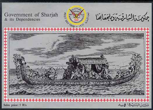 Sharjah 1969 Post Day 5r imperf m/sheet unmounted mint (Showing Royal Barge)