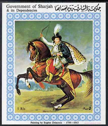 Sharjah 1972 Riders 5r imperf m/sheet (Painting by Delacroix) unmounted mint, Mi BL 154B (signs of ageing on gummed side)