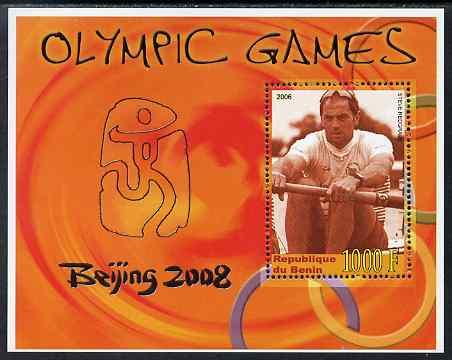 Benin 2006 Beijing Olympic Games perf m/sheet (Steve Redgrave) unmounted mint