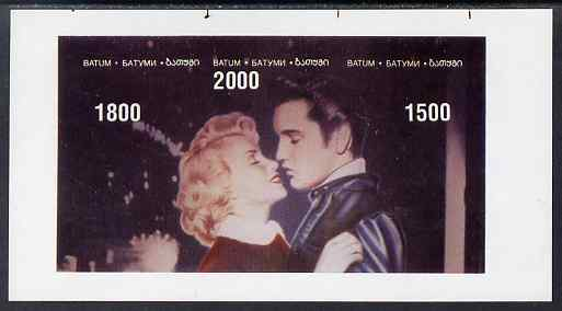Batum 1995 'The Kiss'  Elvis Presley & Marilyn Monroe imperf sheetlet unmounted mint. Note this item is privately produced and is offered purely on its thematic appeal, it has no postal validity