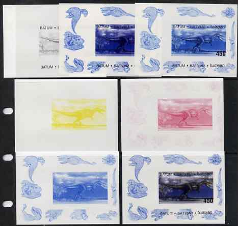Batum 1998 Dinosaurs 450 value individual s/sheet the set of 7 imperf progressive proofs comprising the 4 individual colours plus 2, 3 & all 4-colour composites unmounted...
