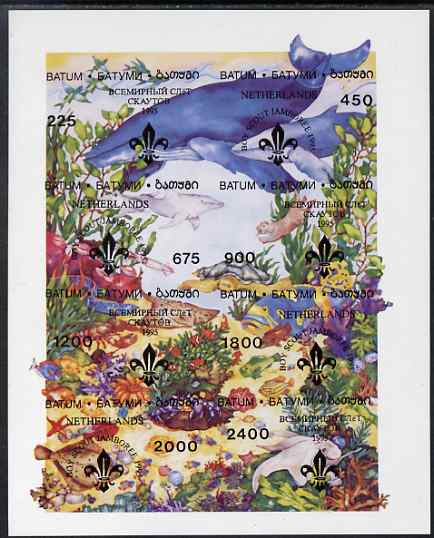 Batum 1995 Sea World composite imperf sheet containing complete set of 8 (Whales, Fish, Shells) with Scout Jamboree overprint unmounted mint