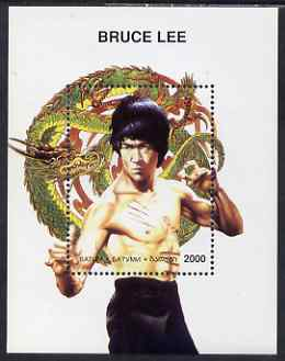 Batum 1996 Bruce Lee perf s/sheet unmounted mint