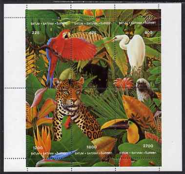 Batum 1996 Birds & Animals composite perf sheetlet containing set of 6 values unmounted mint