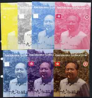 Easdale 1997 Hong Kong back to China imperf s/sheet (\A31.00 value showing Mao Tse-Tung) the set of 7 progressive proofs comprising the 4 indiviual colours, plus 2, 3 and...