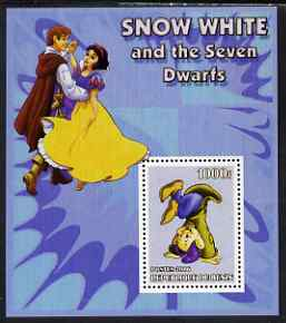 Benin 2006 Snow White & the Seven Dwarfs #01 perf s/sheet unmounted mint