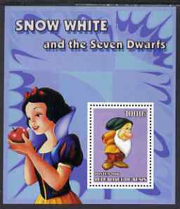 Benin 2006 Snow White & the Seven Dwarfs #02 perf s/sheet unmounted mint. Note this item is privately produced and is offered purely on its thematic appeal