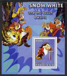Benin 2006 Snow White & the Seven Dwarfs #06 perf s/sheet unmounted mint. Note this item is privately produced and is offered purely on its thematic appeal