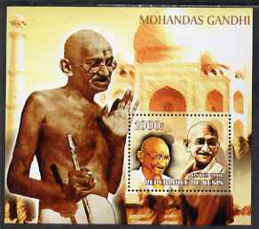Benin 2006 Mahatma Gandhi #2 perf m/sheet unmounted mint, stamps on personalities, stamps on gandhi, stamps on peace