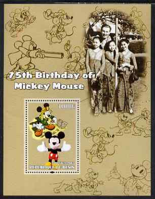 Benin 2003 75th Birthday of Mickey Mouse #02 perf s/sheet also showing Walt Disney & Chess unmounted mint. Note this item is privately produced and is offered purely on its thematic appeal