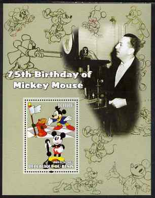 Benin 2003 75th Birthday of Mickey Mouse #06 perf s/sheet also showing Walt Disney & Chess unmounted mint. Note this item is privately produced and is offered purely on its thematic appeal