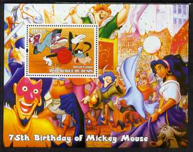 Benin 2004 75th Birthday of Mickey Mouse - Basketball perf m/sheet unmounted mint