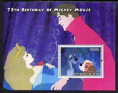 Benin 2004 75th Birthday of Mickey Mouse - Lady & the Tramp perf m/sheet unmounted mint