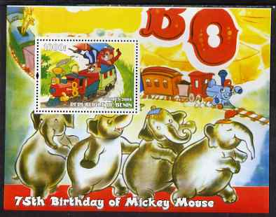 Benin 2004 75th Birthday of Mickey Mouse - Chipmunks on Train perf m/sheet unmounted mint