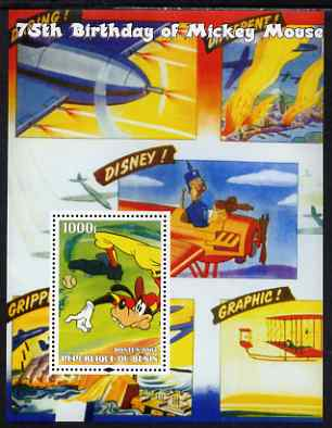 Benin 2004 75th Birthday of Mickey Mouse - Goofy playing Baseball perf m/sheet unmounted mint