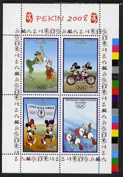 Congo 2008 Disney Beijing Olympics perf sheetlet #1 containing 4 values (Baseball, Cycling, Holding a Banner & Swimming) unmounted mint. Note this item is privately produced and is offered purely on its thematic appeal