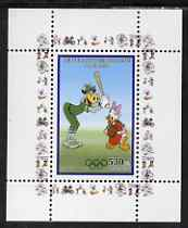 Congo 2008 Disney Beijing Olympics perf individual deluxe sheet (Clarabelle playing Baseball) unmounted mint. Note this item is privately produced and is offered purely on its thematic appeal