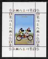 Congo 2008 Disney Beijing Olympics perf individual deluxe sheet (Mickey & Minnie cycling) unmounted mint