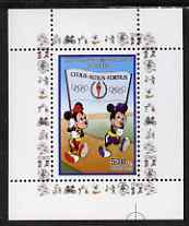 Congo 2008 Disney Beijing Olympics perf individual deluxe sheet (With banner) unmounted mint