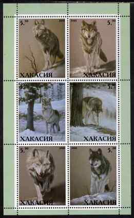 Chakasia 2000 Wolves perf sheetlet containing set of 6 values unmounted mint