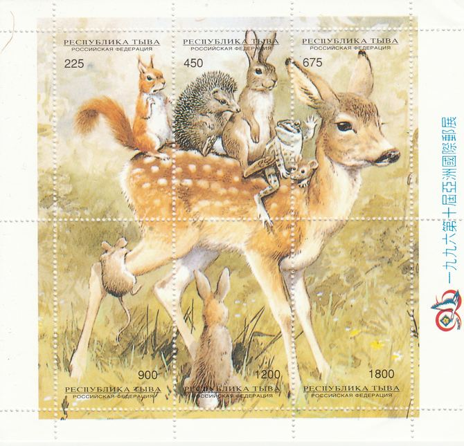 Touva 1996 Deer & other Animals Composite perf sheetlet containing 6 values, unmounted mint