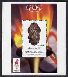 Touva 1996 Atlanta Olympic Games perf m/sheet, unmounted mint. Note this item is privately produced and is offered purely on its thematic appeal