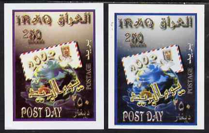 Iraq 2002 Post Day imperf m/sheet two examples showing a superb difference in shades (as good as a missing colour) unmounted mint SG MS 2156