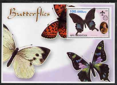 Afghanistan 2001 Butterflies #01 perf s/sheet (also showing Baden Powell and Scout & Guide Logos) unmounted mint