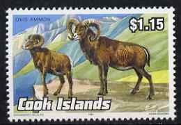 Cook Islands 1992 Endangered Species - Agali $1.15 perf unmounted mint, SG 1284